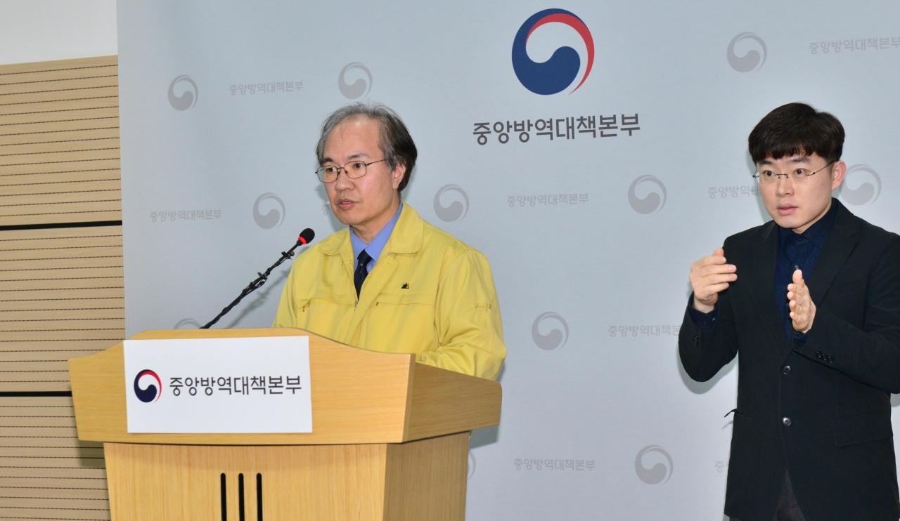 KCDC`s Deputy Director Kwon Jun-wook (KCDC)