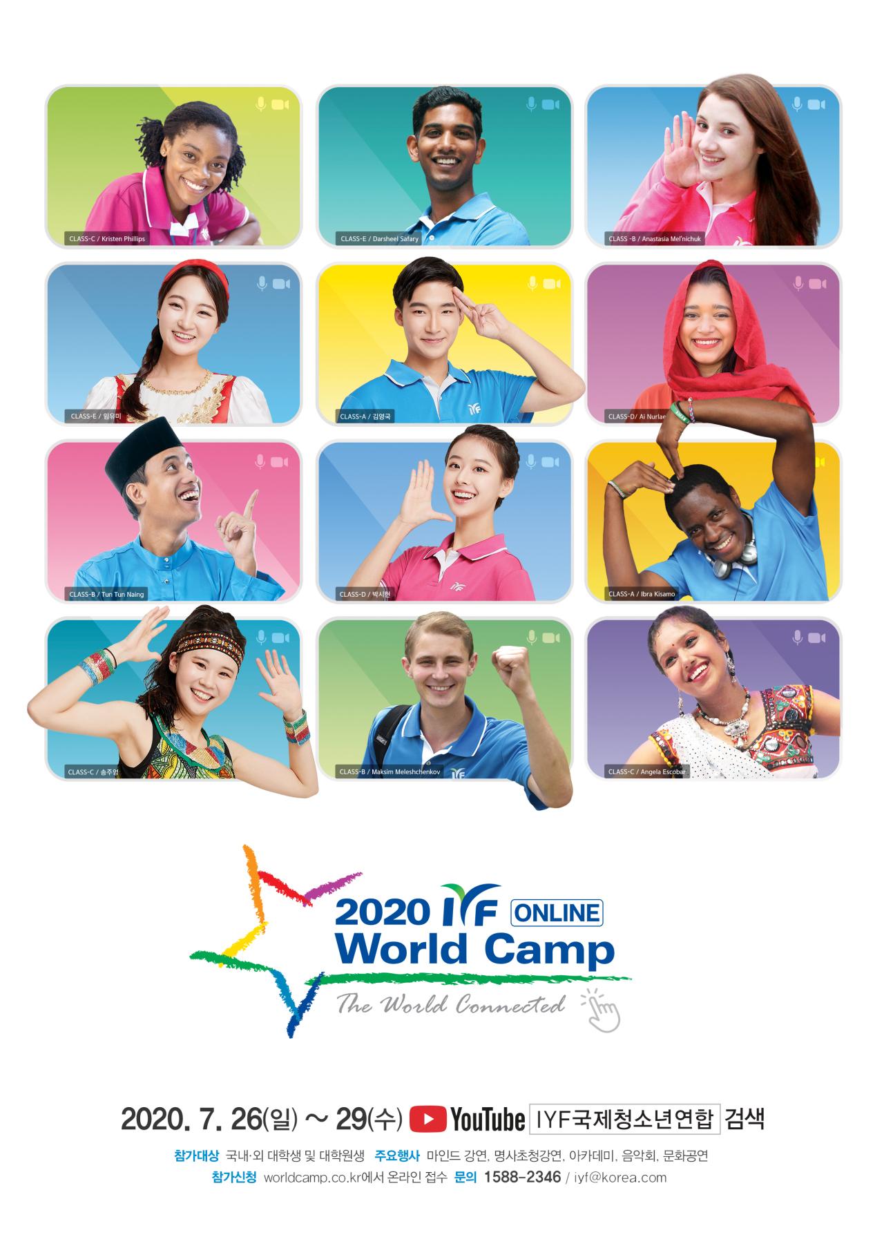 2020 IYF Onine World Camp poster. (IYF)