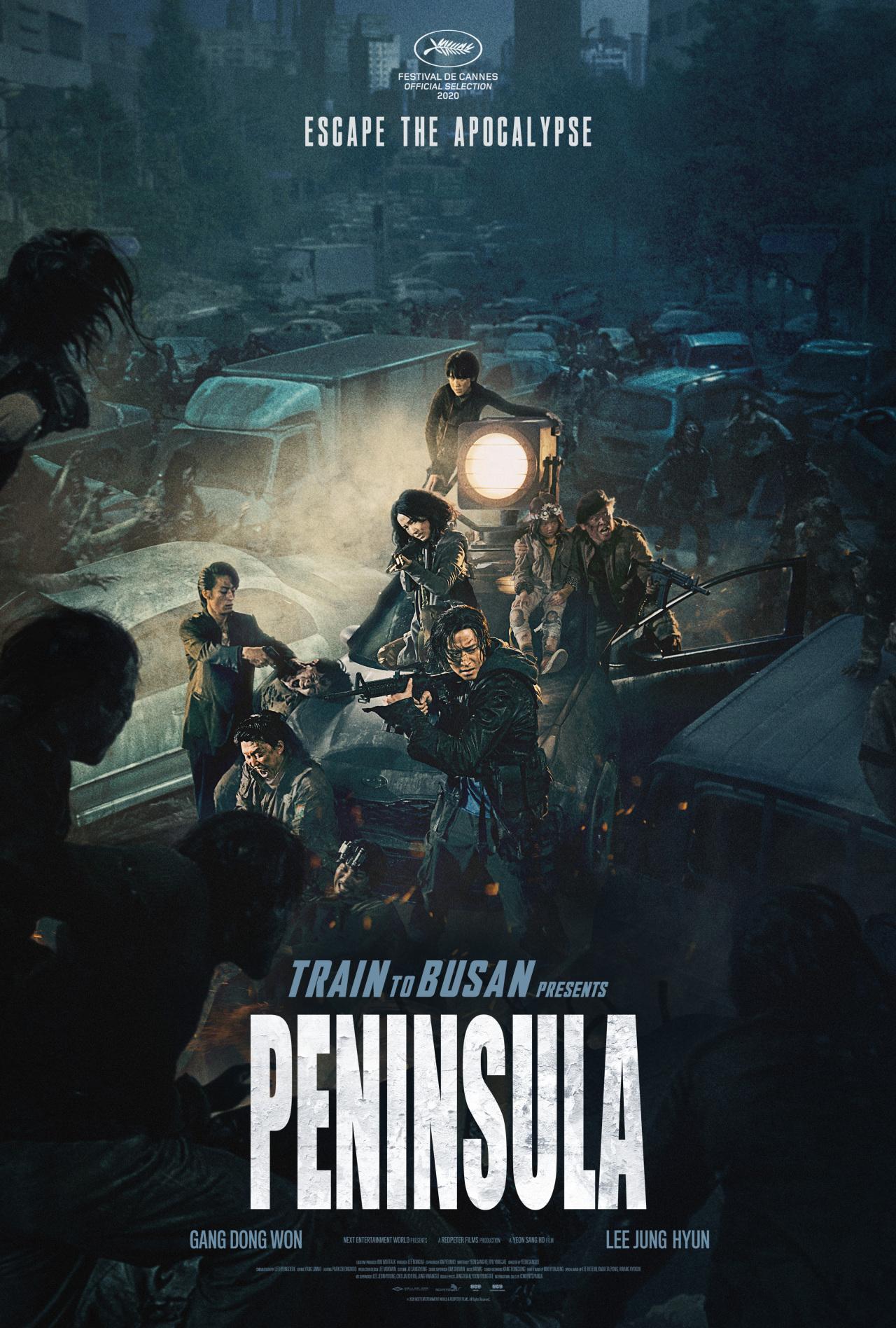 """Peninsula"" poster (NEW)"