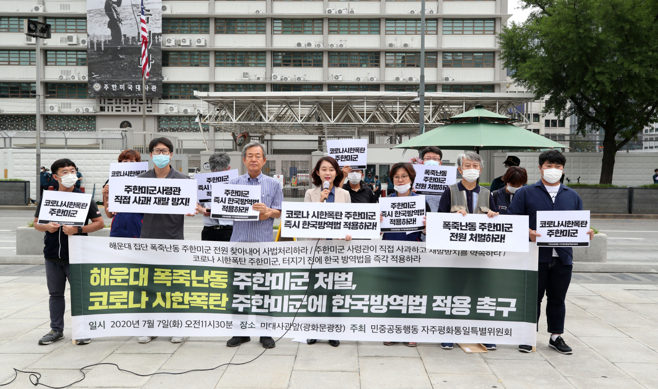 Civic groups hold rallies in front of the US embassy in South Korea, urging the government to punish the American troops involved in the Fourth of July party that includes fireworks on Haeundae Beach in Busan, on July 7, 2020. (Yonhap)