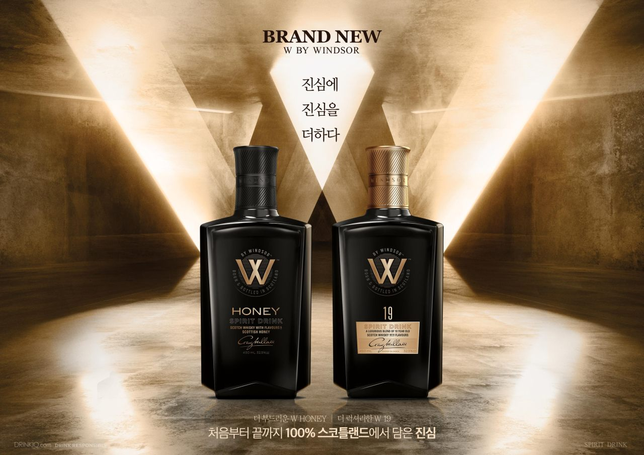 Diageo Korea's W Honey (left) and W 19 (Diageo Korea)