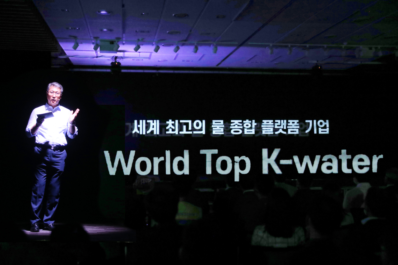 Korea Water Resources Corp. CEO Park Jae-hyeon delivers a speech during the public company's declaration of the vision to take the lead in the global water management sector at its headquarters in Yeonchuk-dong, Daejeon, Wednesday. (Korea Water Resources Corp.)