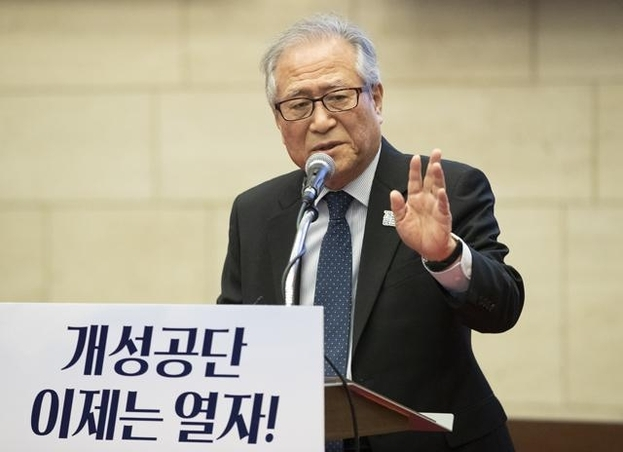 Jeong Se-hyun, executive vice chairman of the presidential National Unification Advisory Council (Yonhap)