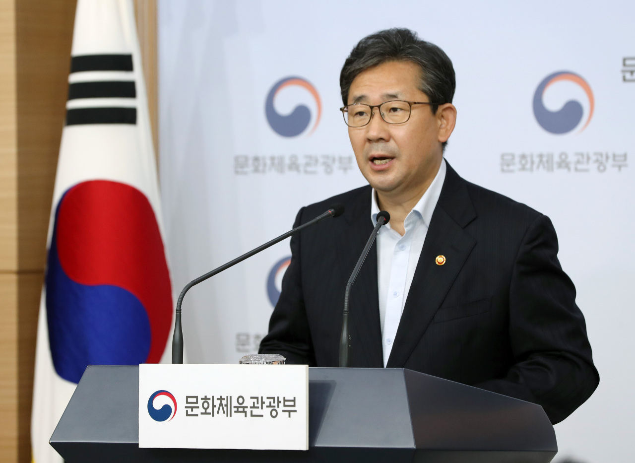 Culture Minister Park Yang-woo on Thursday announced detailed plans to support Hallyu during a press briefing held in Seoul. (Ministry of Culture, Sports and Tourism)