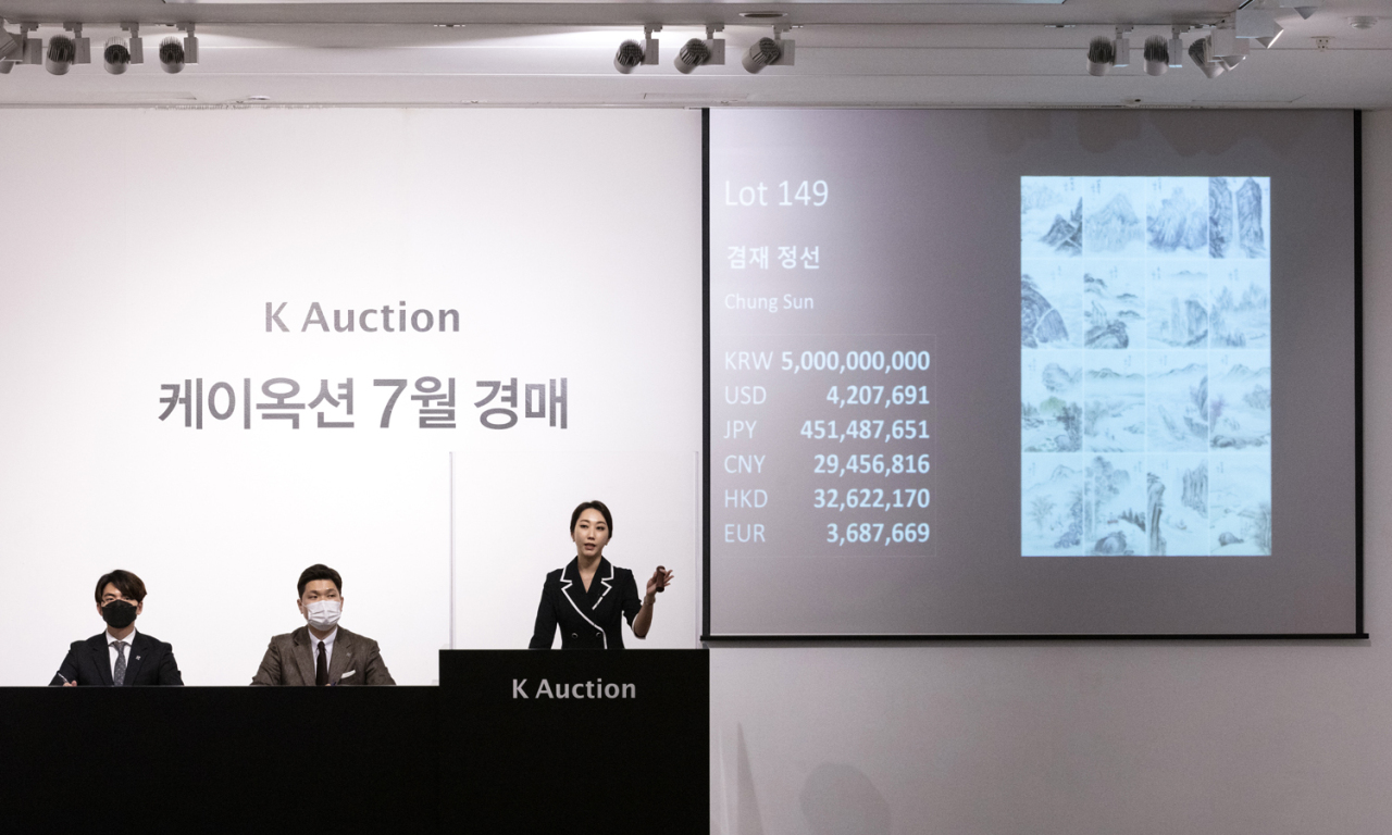 Treasure No. 1,796, the painting album of Haeak Palgyeong and Songyu Palhyeondo, was up for auction on Wednesday at K Auction in Sinsa-dong, southern Seoul.