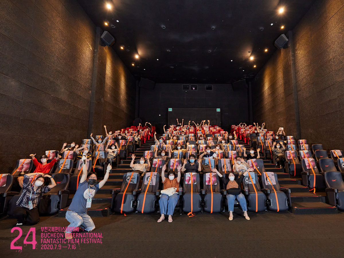 "A screening of ""Pelican Blood"" takes place at CGV's Sopung branch in Bucheon, Gyeonggi Province, Tuesday. (BIFAN)"