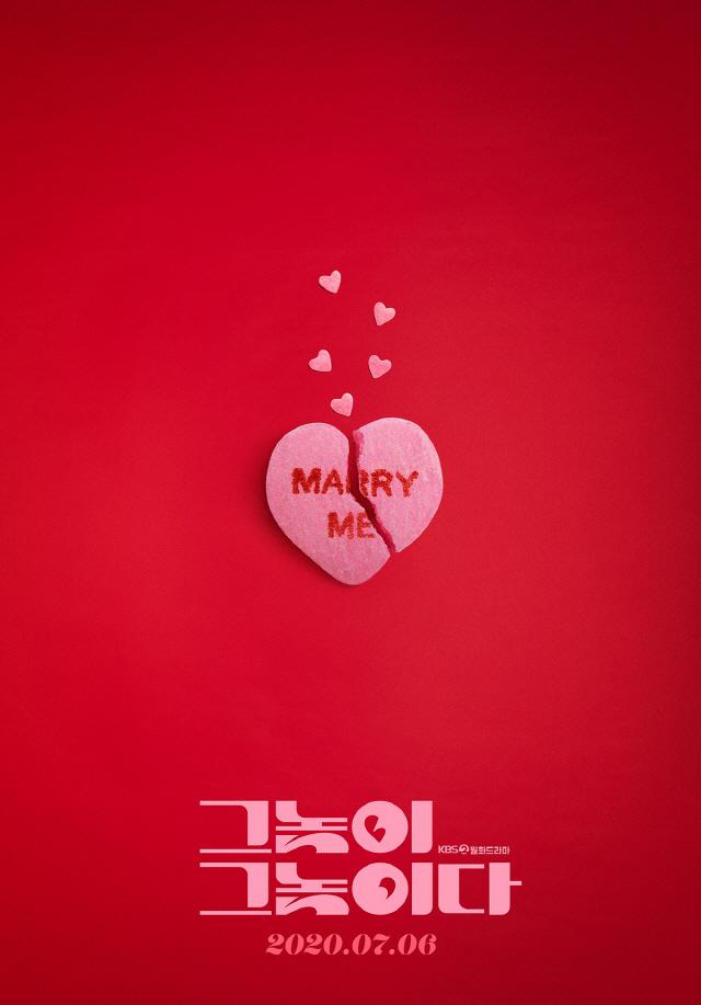 """""""Men are Men"""" (KBS)"""