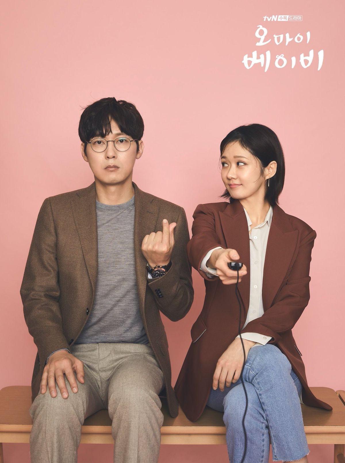 """""""Oh My Baby"""" (tvN)"""