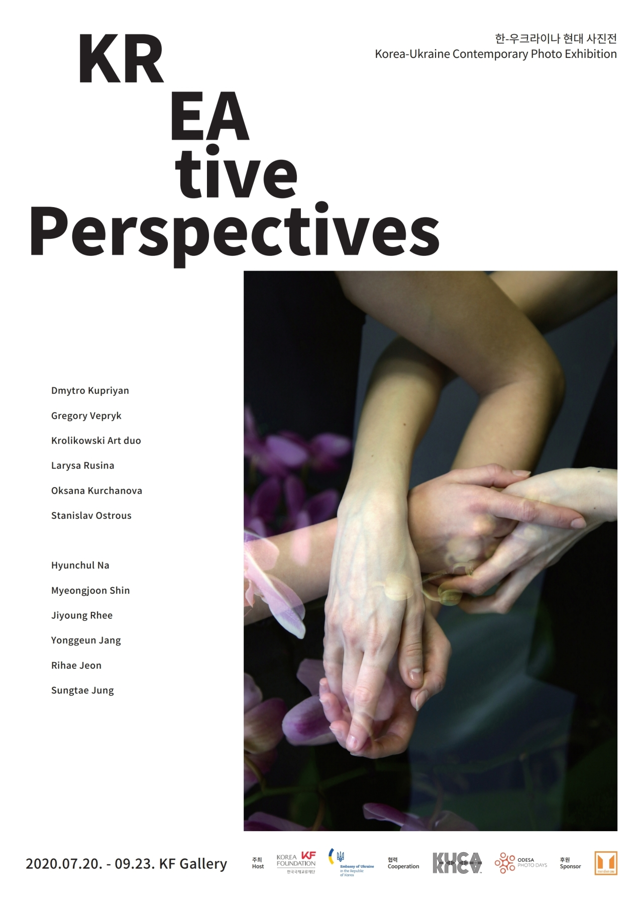 "The ""KREAtive Perspectives"" photography exhibition is being jointly held by the Embassy of Ukraine in the Republic of Korea and Korea Foundation. (KF)"