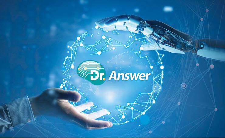 (Korea Data and Software-driven Healthcare Consortium)