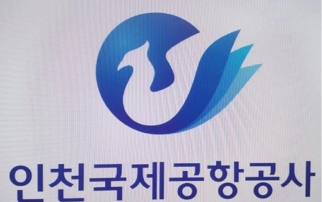 A screenshot of a leaked image of Incheon Airport's phoenix-inspired logo draft design. (Online community Blind)
