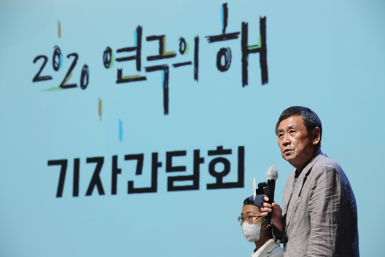 """Shim Jae-cheon, head of the organizing committee of """"Open Theater 2020,"""" speaks during a press conference Monday in central Seoul. (Yonhap)"""
