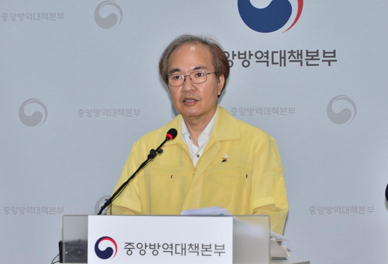 Deputy director Kwon Jun-wook of KCDC (KCDC)
