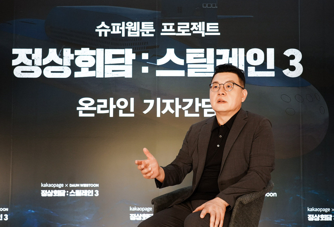 Film director and webcomic writer Yang Woo-suk speaks during a press conference conducted in Seoul on Tuesday. (Kakao Page)