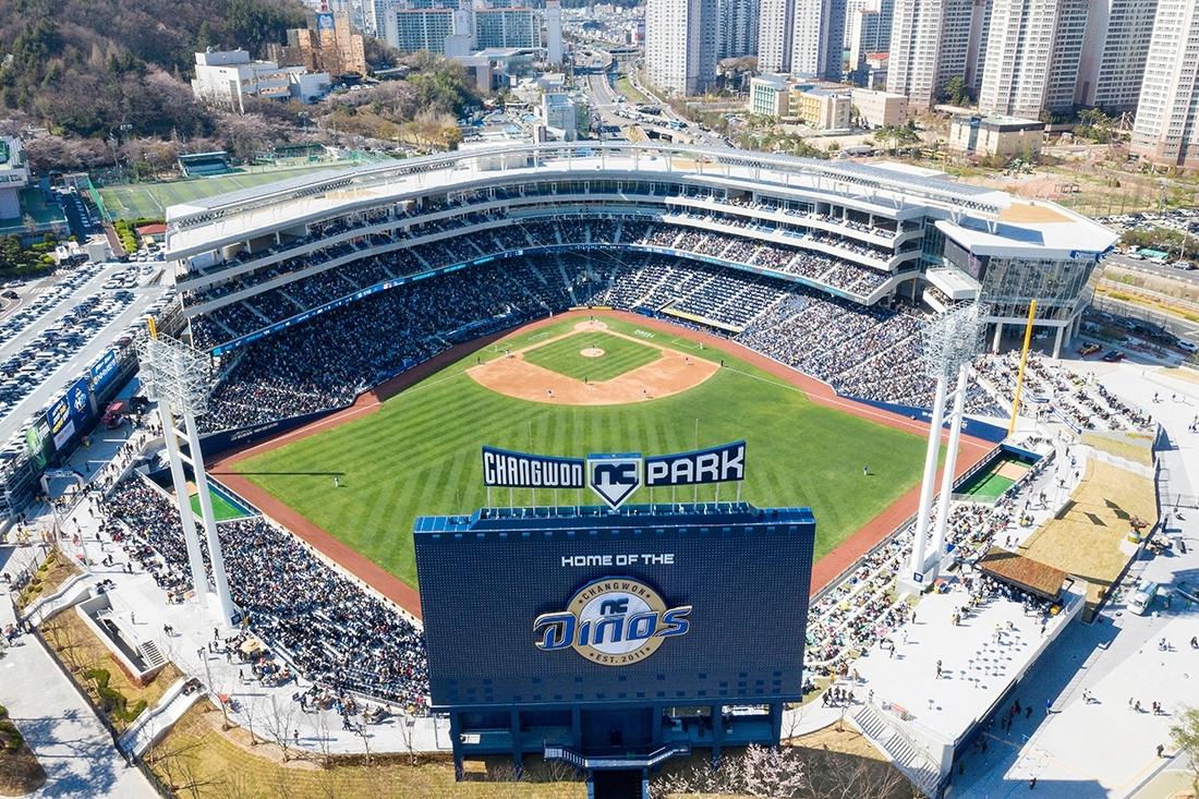 Baseball team NC Dinos' stadium in Changwon, South Gyeongsang Province (NCSoft)