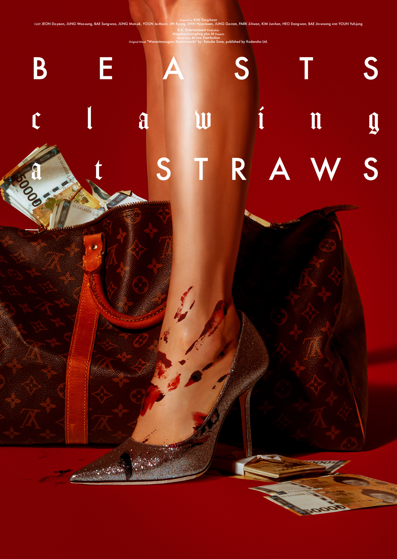 """""""Beasts Clawing at Straws"""" poster (Megabox Joongang Plus M)"""
