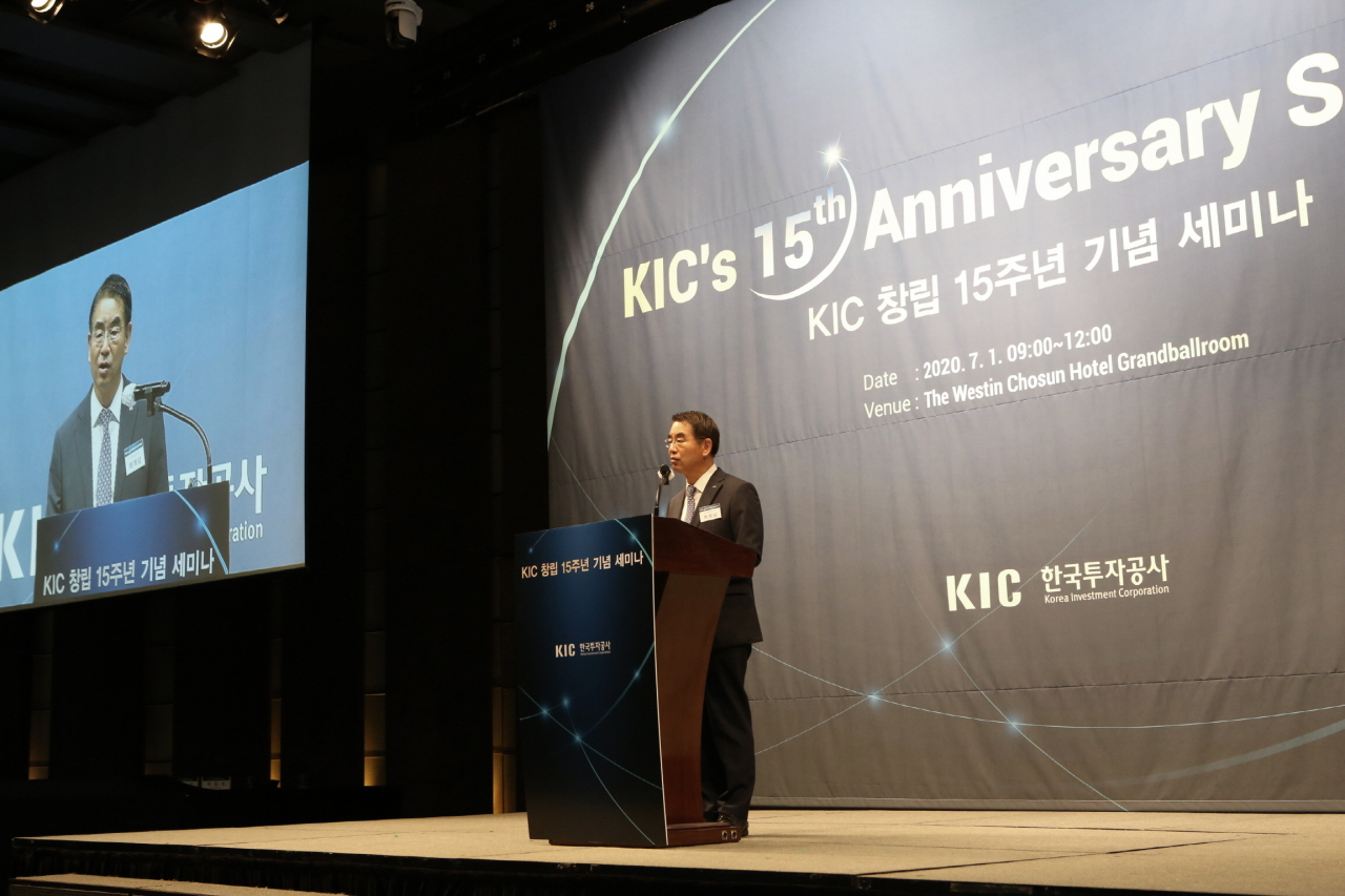 Choi Hee-nam, Chairman and CEO of Korea Investment Corp, on July 1. (Yonhap)