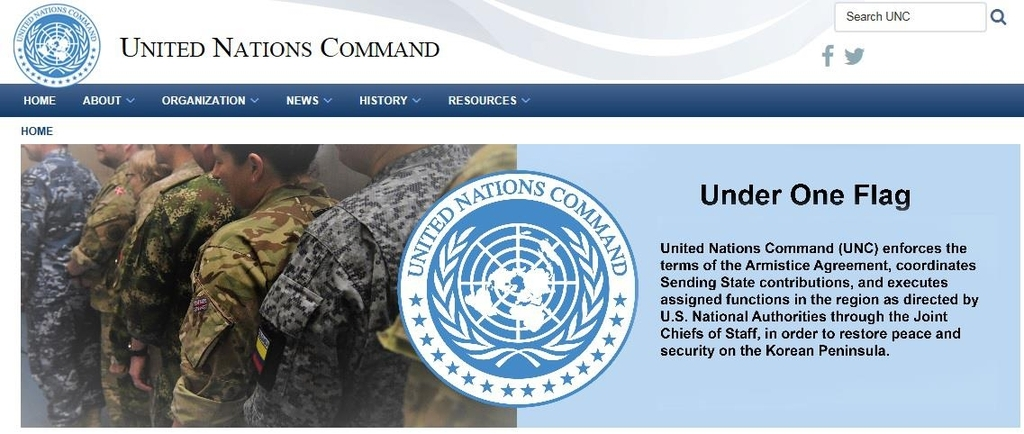 (United Nations Command's official website-Yonhap)