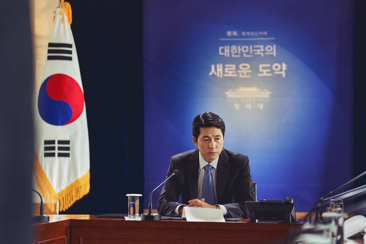 """Steel Rain 2: Summit"" (Lotte Entertainment)"