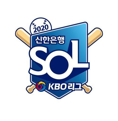 (Korea Baseball Organization)