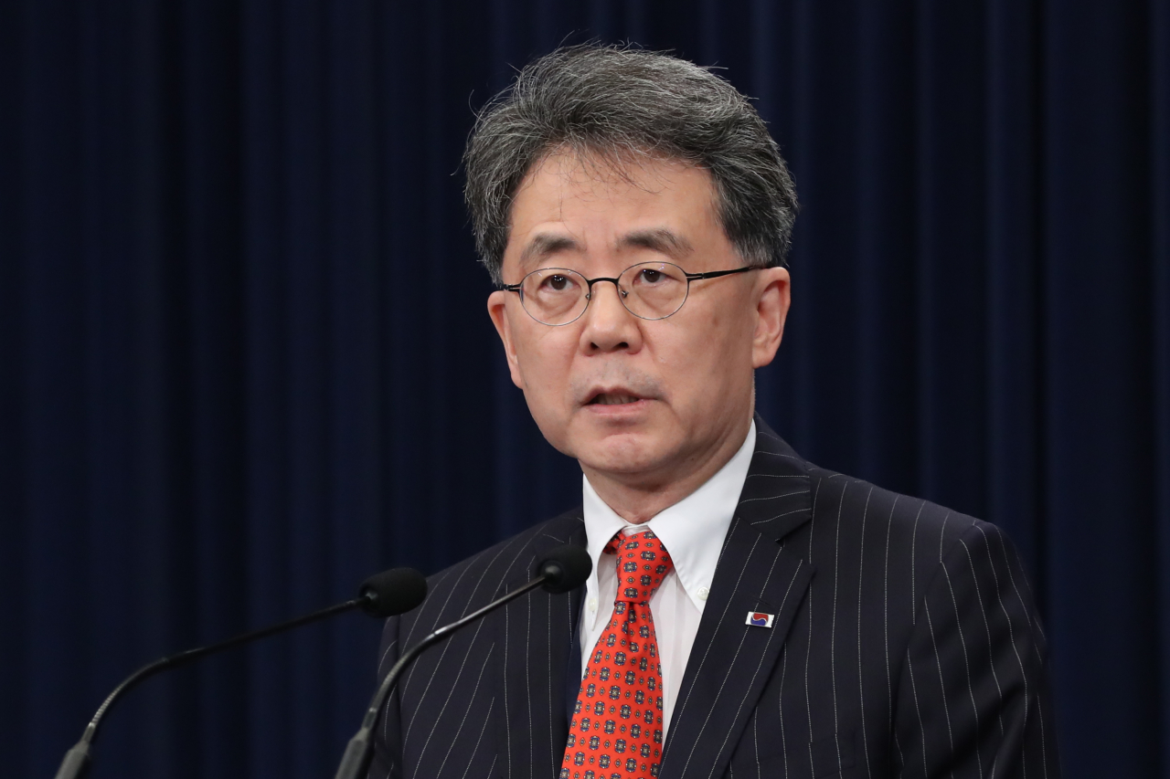 National security advisor Kim Hyun-chong. (Yonhap)