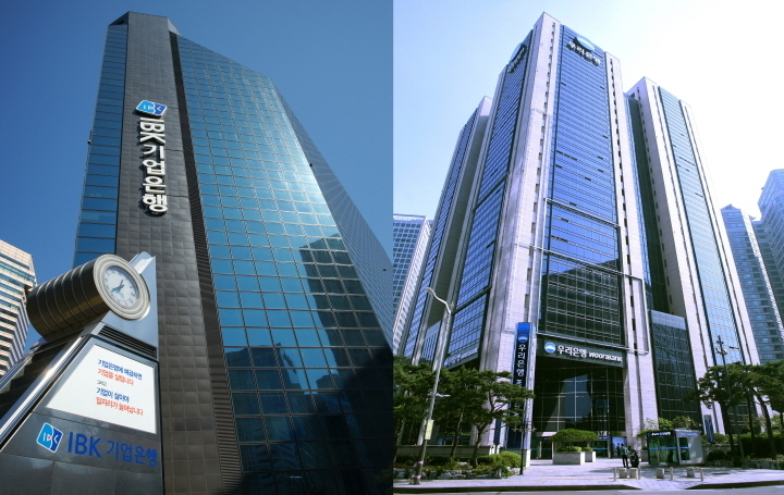 Industrial Bank of Korea headquarters, left, and Woori Bank headquarters, both located in central Seoul. (Yonhap)