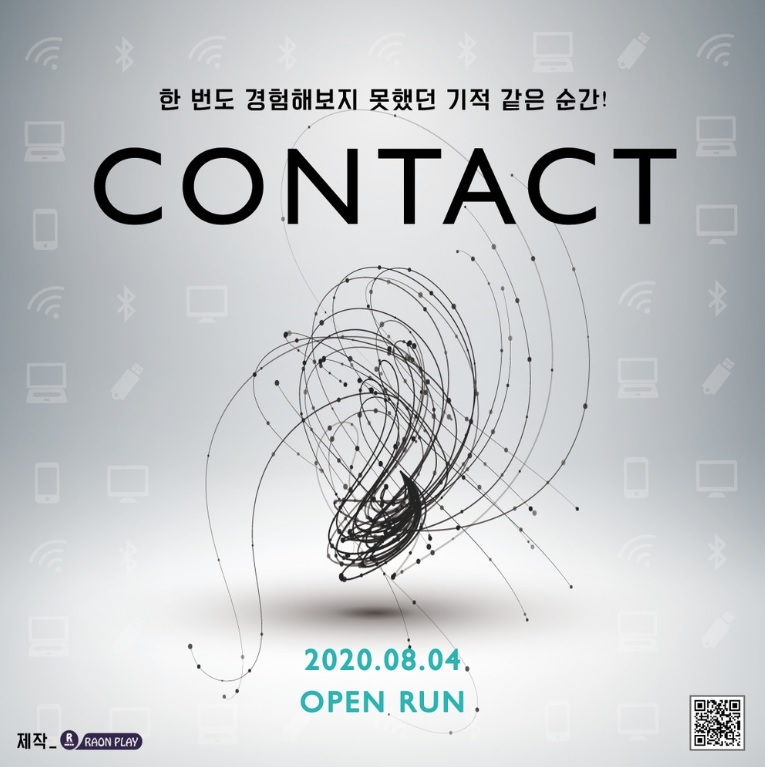 "Poster for Choi Hyun-woo's online show, ""Contact"" (Raon Play)"