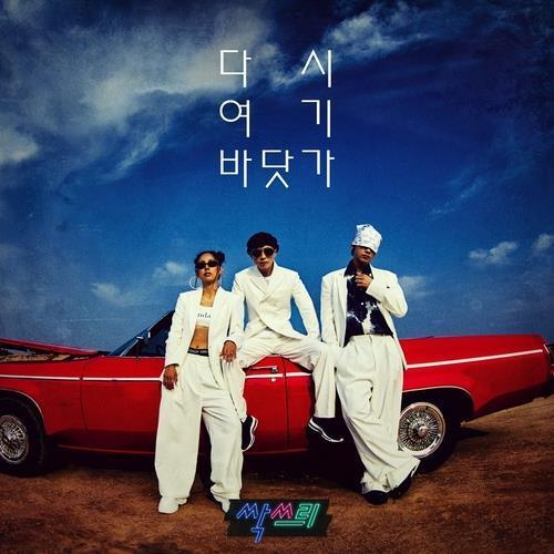 SSAK3(MBC)