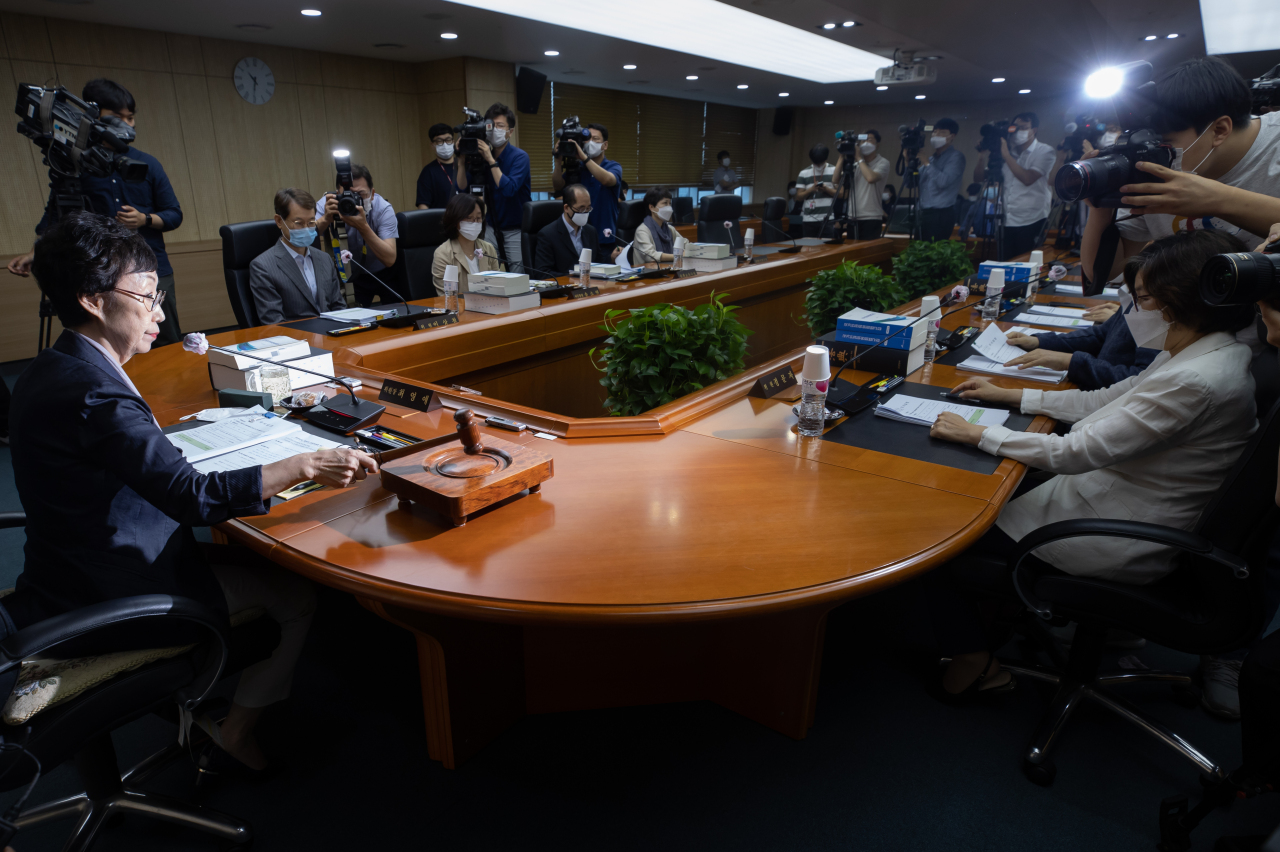 National Human Rights Commission of Korea holds a meeting. (Yonhap)