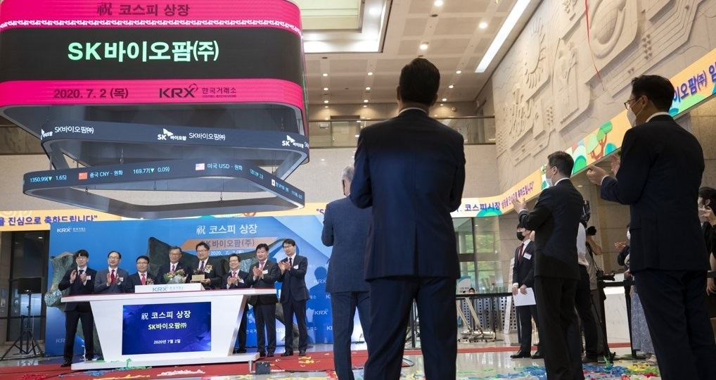 Market listing ceremony of drugmaker SK Biopharmaceuticals on July 2 in Seoul (Yonhap)