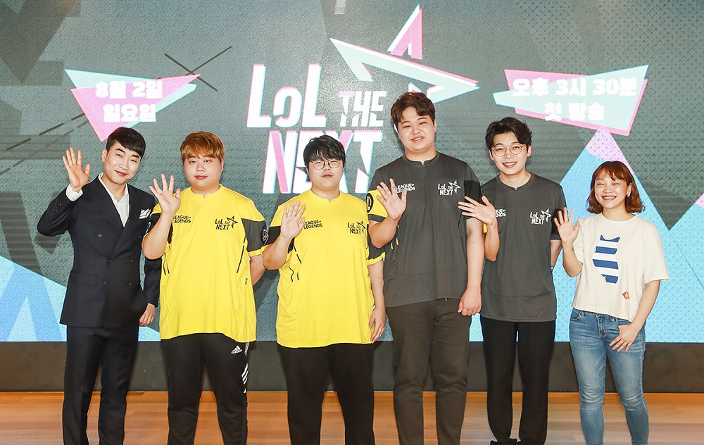 "LoL Champions Korea esports commentator Seong Seung-hun (left), the four mentors and program director Yeo Ji-hee (right) pose at the ""LoL the Next"" press conference July 27. (Riot Games)"