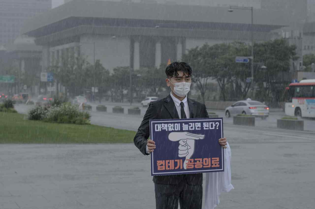 A medical student stages a rally on Monday in Gwanghwamun, central Seoul, in protest of government plan for health care reforms. (courtesy of Korean Medical Student Association)