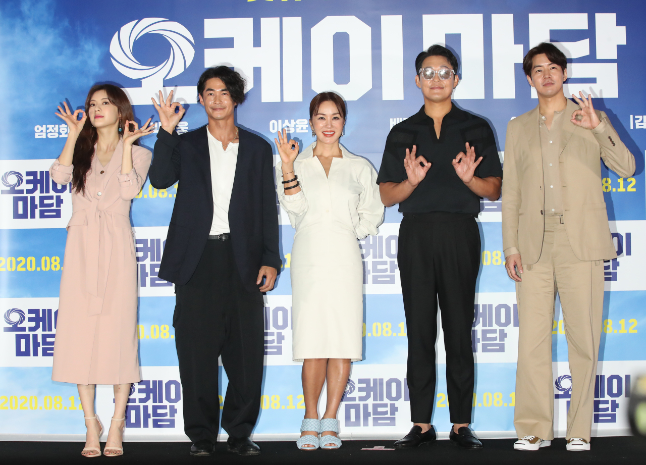 "Lead cast members of ""Okay! Madam"" -- (from left) Lee Sun-bin, Bae Jung-nam, Uhm Jung-hwa, Park Sung-woong and Lee Sang-yoon -- pose for photos during the film's press premiere in Seoul on Monday. (Yonhap)"