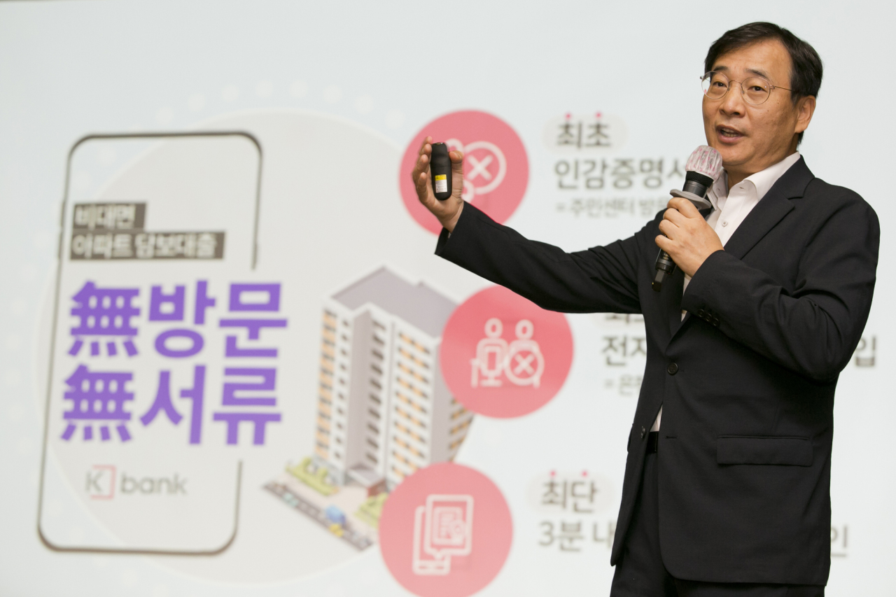 Lee Moon-hwan, CEO of internet-only bank K Bank, speaks about a new mortgage service and the firm's busniess partnerships at a press conference on Tuesday in Seoul.( K bank)