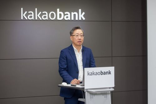 Kakao Bank CEO Yun ho-young (Kakao Bank)