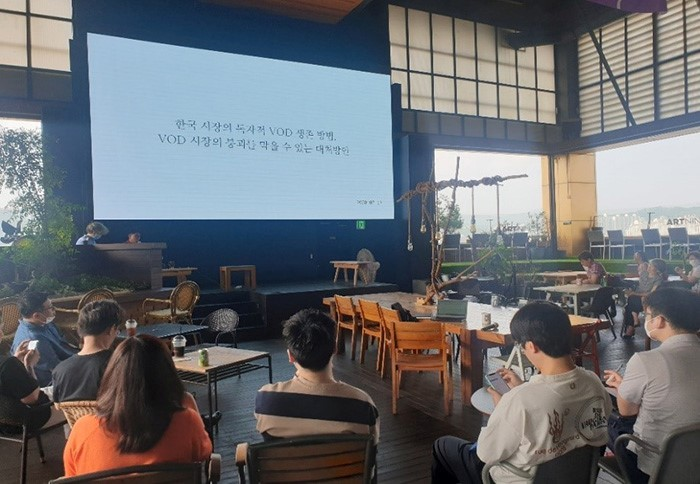 The Association of Korean Buyers and Distributors of Foreign Films holds a hearing in July in Seoul. (AKBDFF)