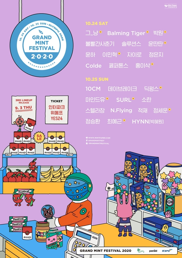 Poster of Grand Mint Festival (Mint Paper)