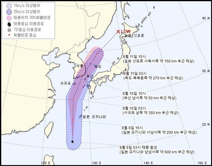 (Korea Meteorological Administration)