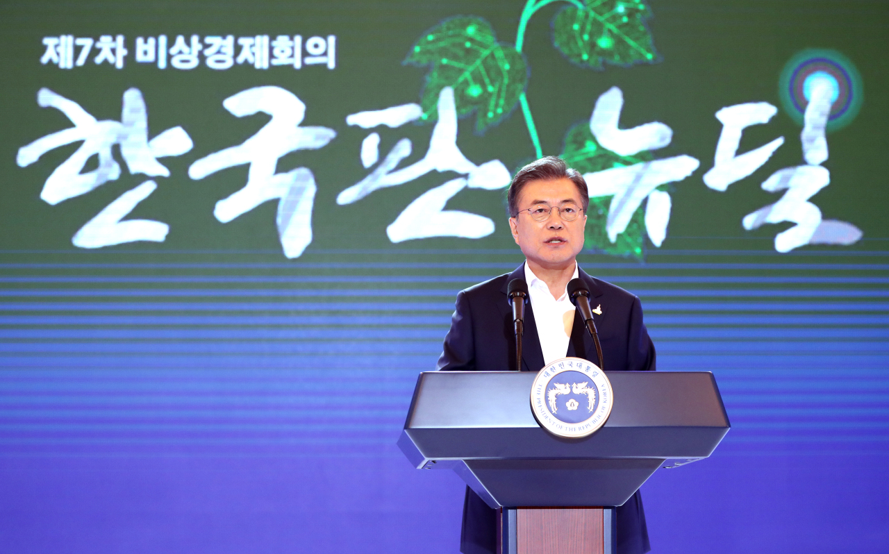 President Moon Jae-in unveils the detailed road map of the Korean New Deal on July 14. (Yonhap)