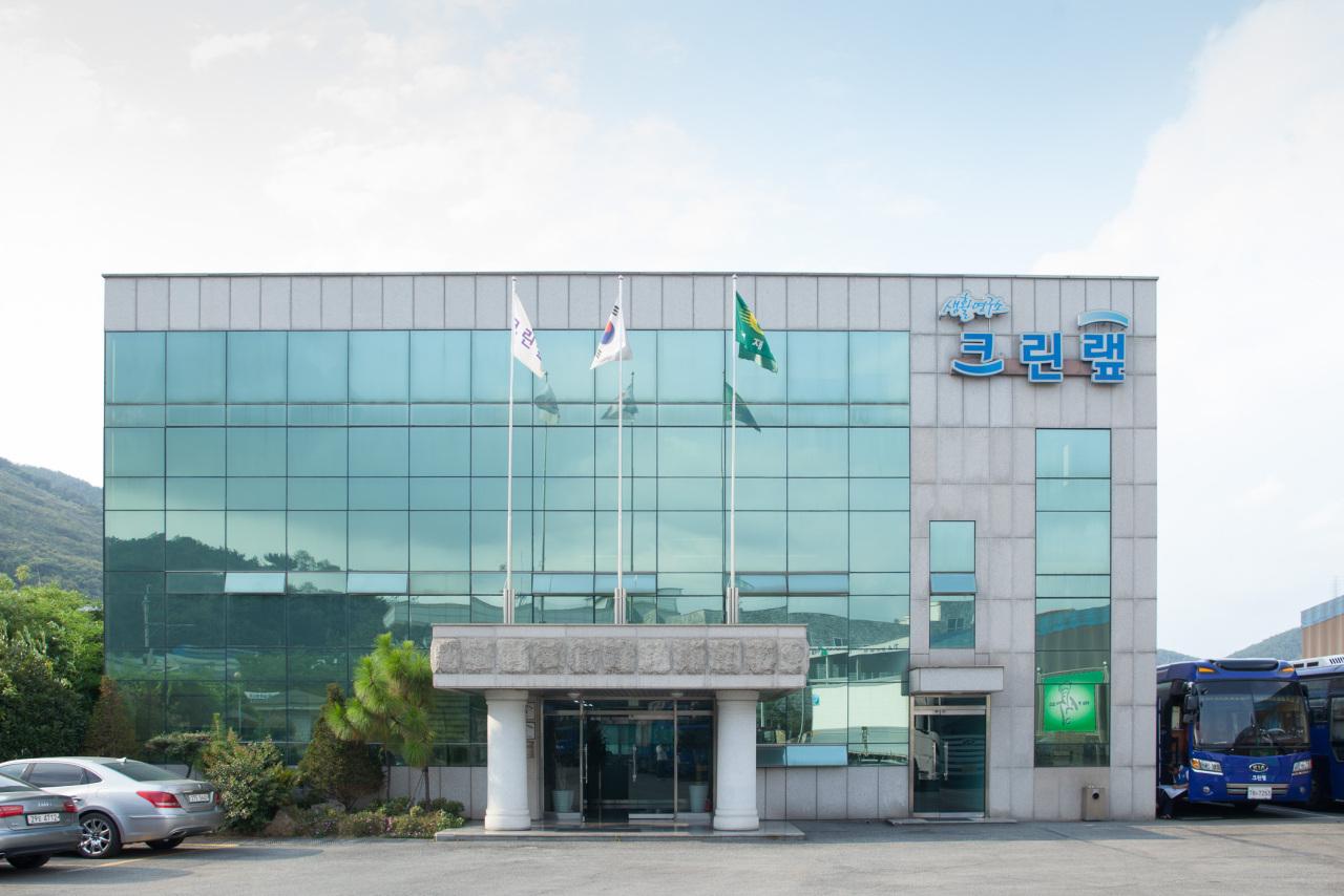 Cleanwrap headquarter in Gimhae, South Gyeongsang Province (Cleanwrap)