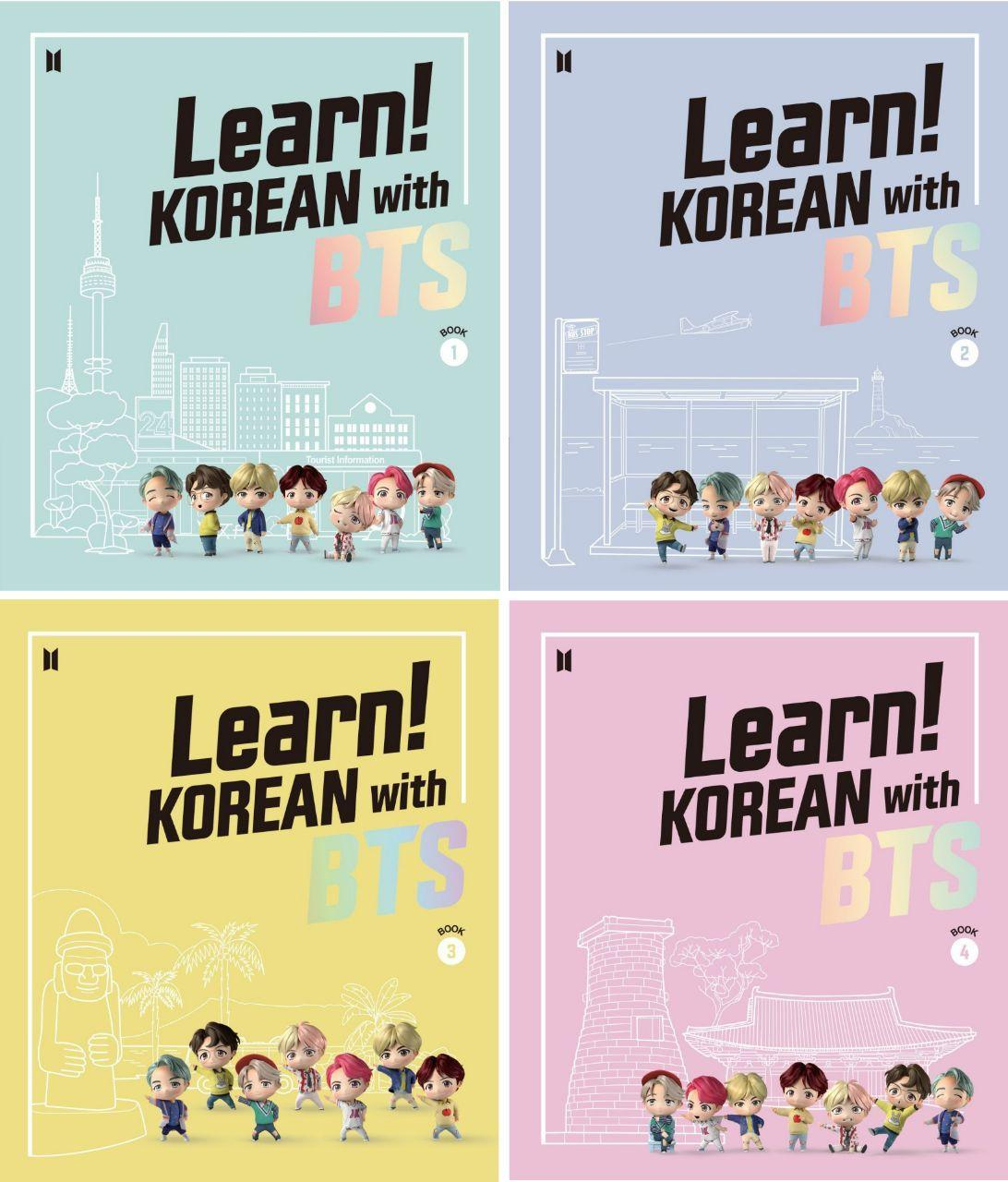 """Big Hit Edu's education textbooks titled """"Learn! KOREAN with BTS"""" was co-developed with HUFS professor Heo Yong (Big Hit Entertainment)"""