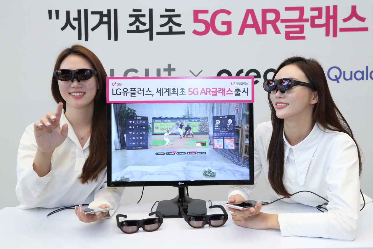 Models showcase LG U+' smart glass model manufactured by China-based mixed-reality product developer Nreal. (Yonhap)
