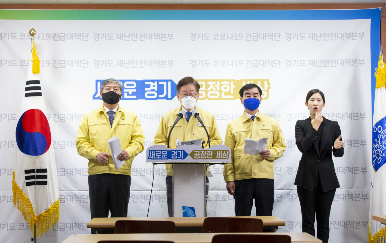 Gyeonggi Province Gov. Lee Jae-myung announces a basic income program designed to help residents and local businesses weather the impact of the coronavirus outbreak on March 24 at the provincial government building in Suwon. (Gyeonggi Province)