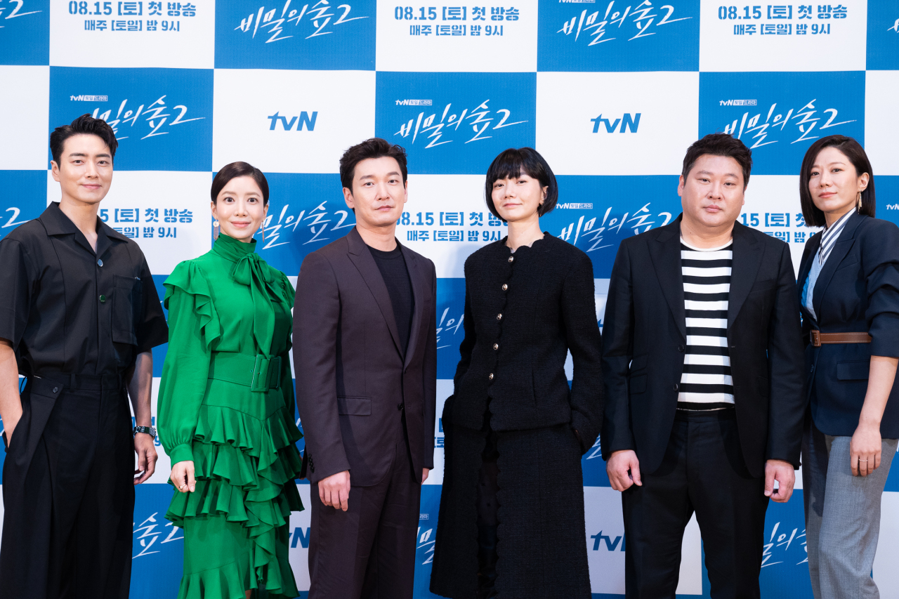 "The cast of tvN crime thriller drama ""Stranger 2"" poses during an online press conference, Tuesday. (tvN)"