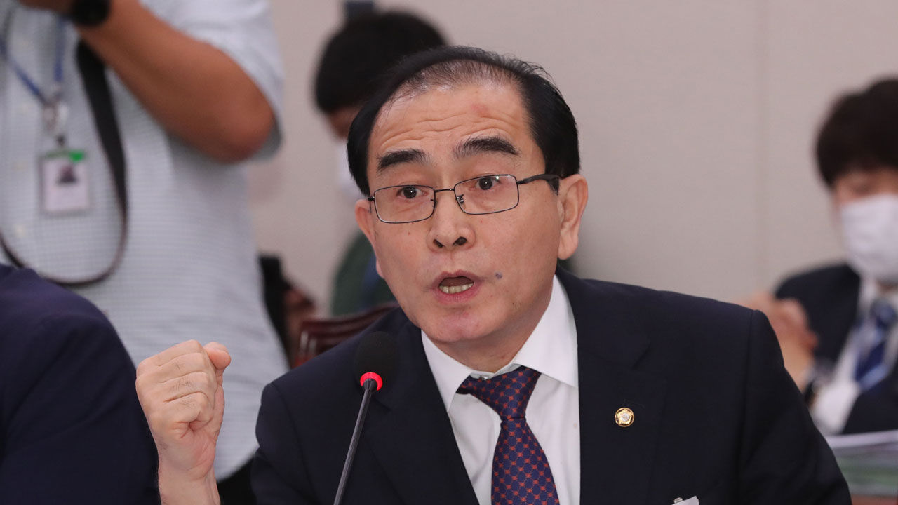 Rep. Thae Yong-ho of United Future Party (Yonhap)
