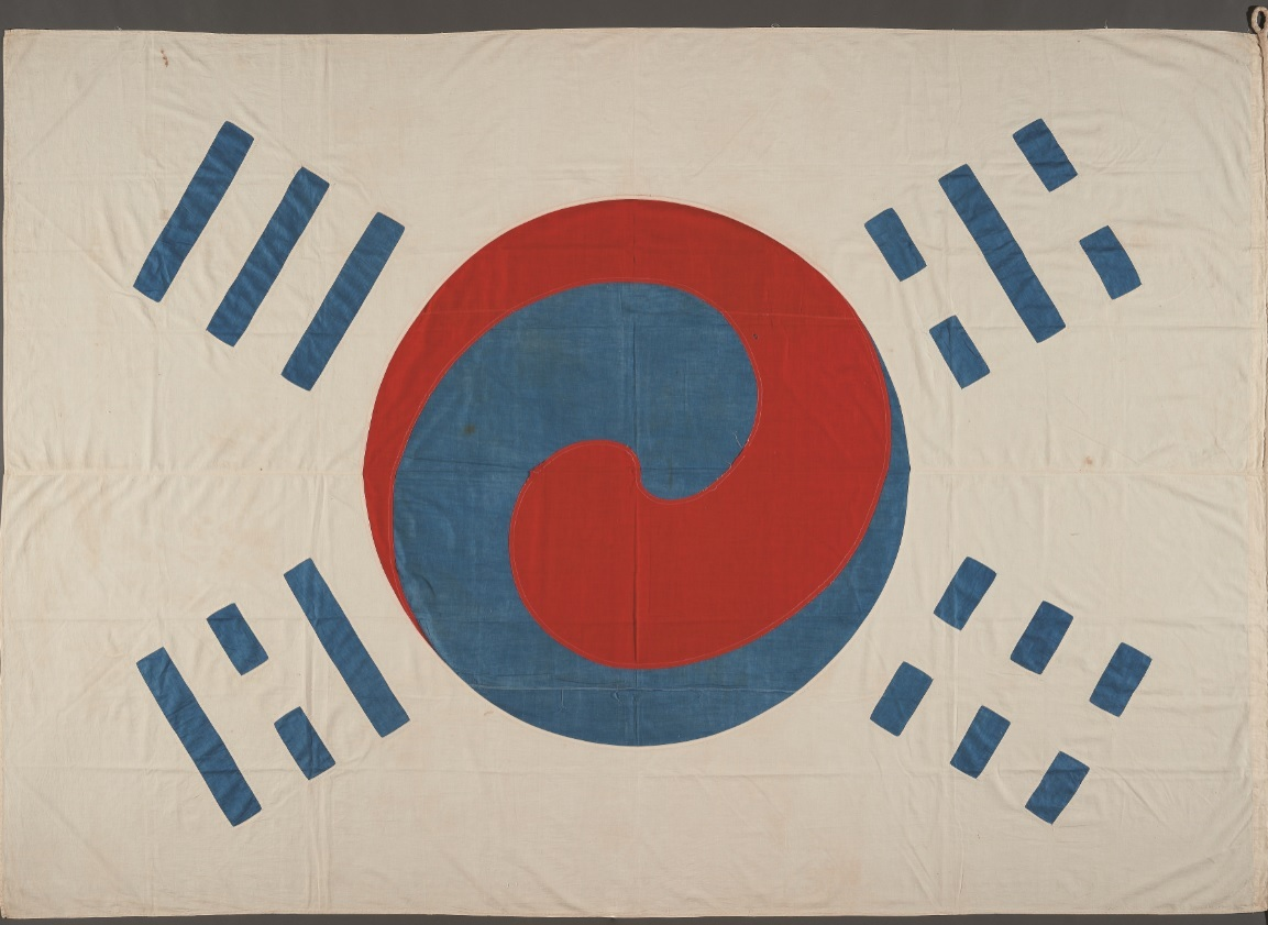 The oldest Taegeukgi in Korea is now on display at the National Museum of Korea through Aug. 23. (National Museum of Korea)