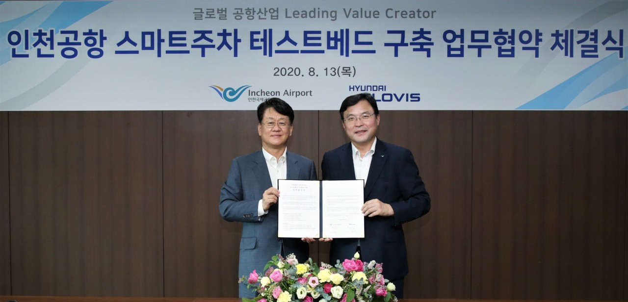 Hyundai Glovis President Kim Jung-hoon (left) and IIAC President Koo Bon-hwan pose for a photo after a signing ceremony on Thursday. (Hyundai Glovis)