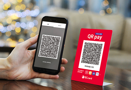 BC Card's QR payment system (BC Card)