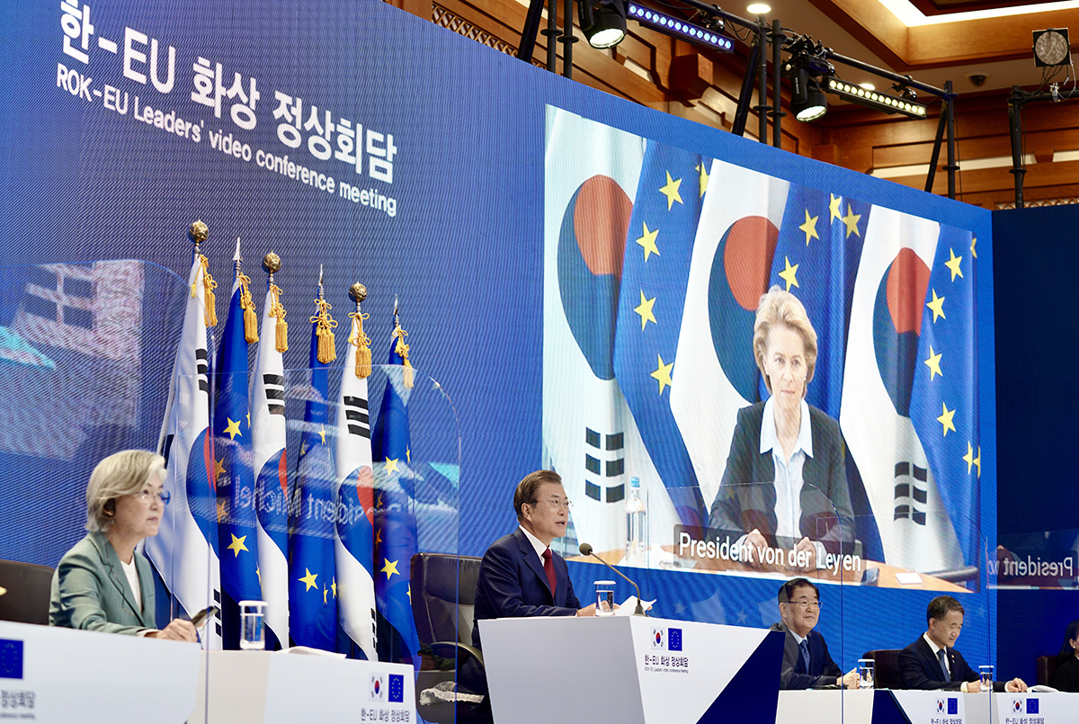 President Moon Jae-in holds a video summit meeting with the European Union. Cheong Wa Dae