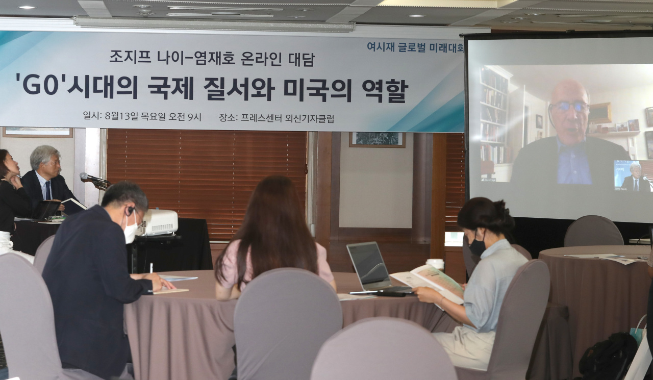 Joseph S. Nyespeaks during a virtual seminar hosted by the Seoul-based Future Consensus Institute on Thursday. (Yonhap)